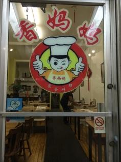 Plat de pâté Hong Mère